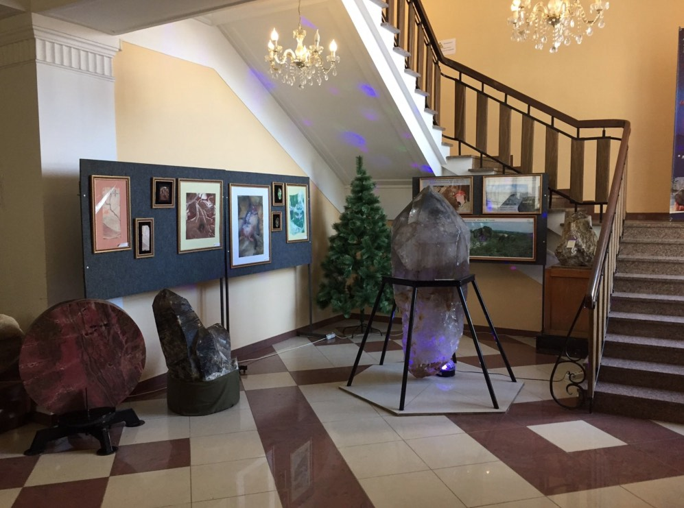 Musée géologique de l'Oural