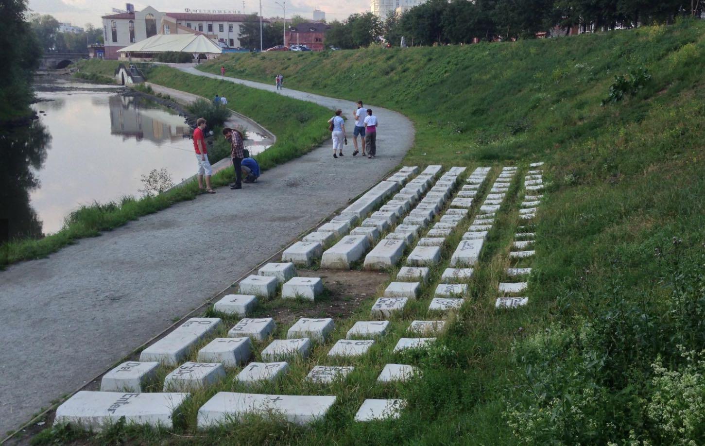 Peculiare QWERTY - Ekaterinburg