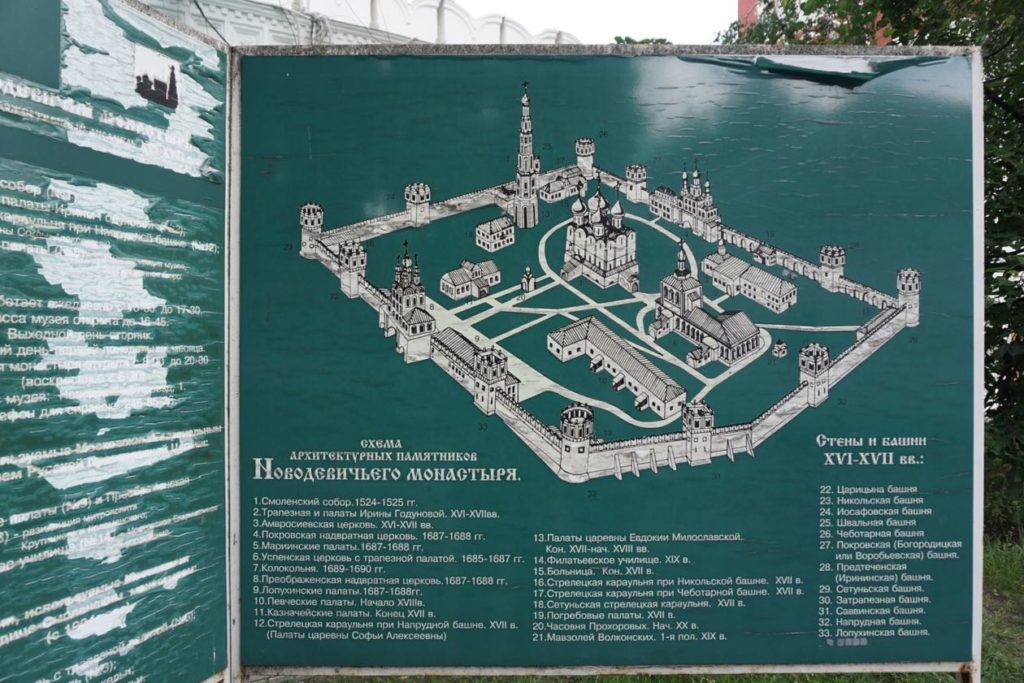 Map Convent Novedivichy at the entrance