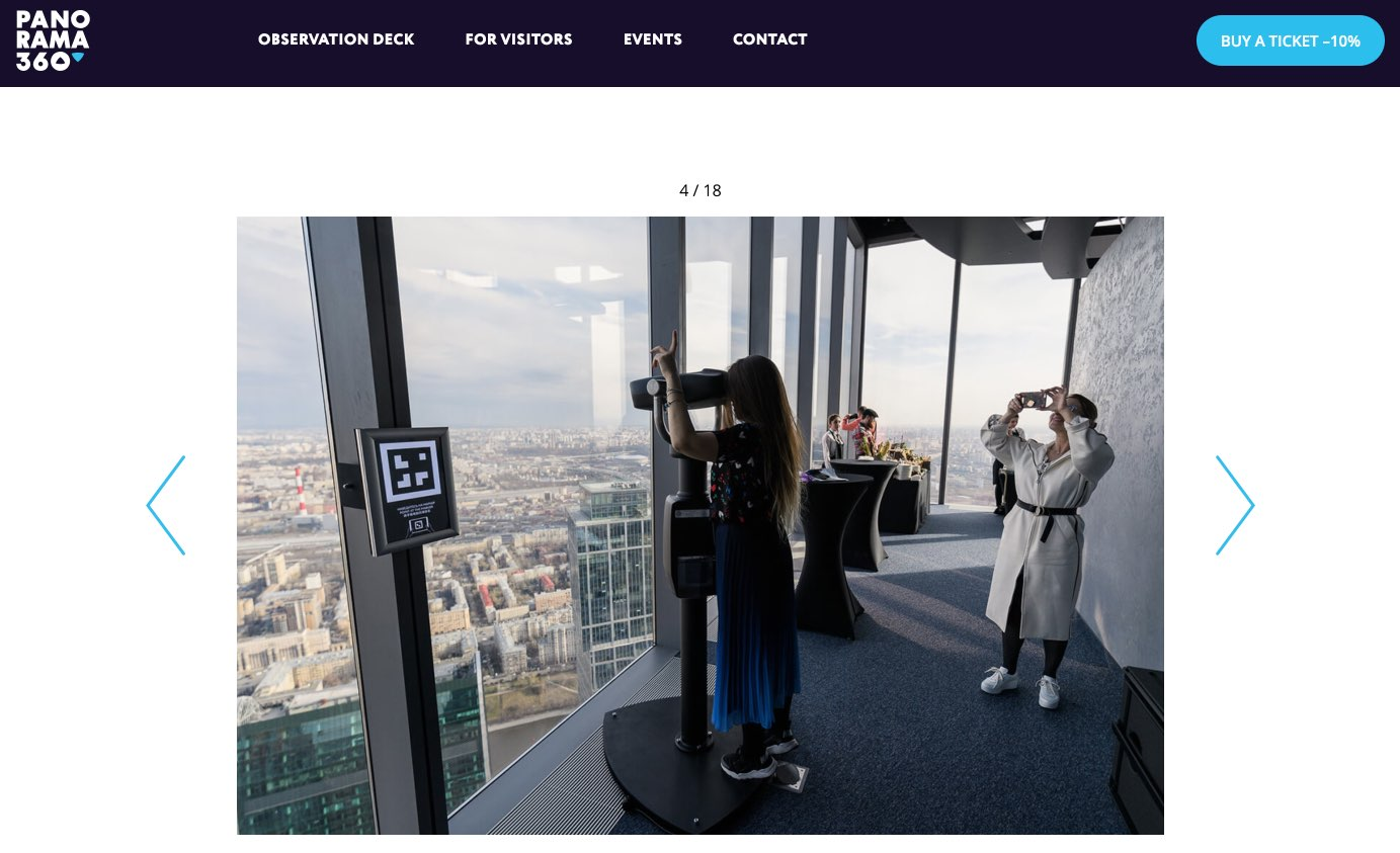 The observation deck — Panorama 360 - Moscow City