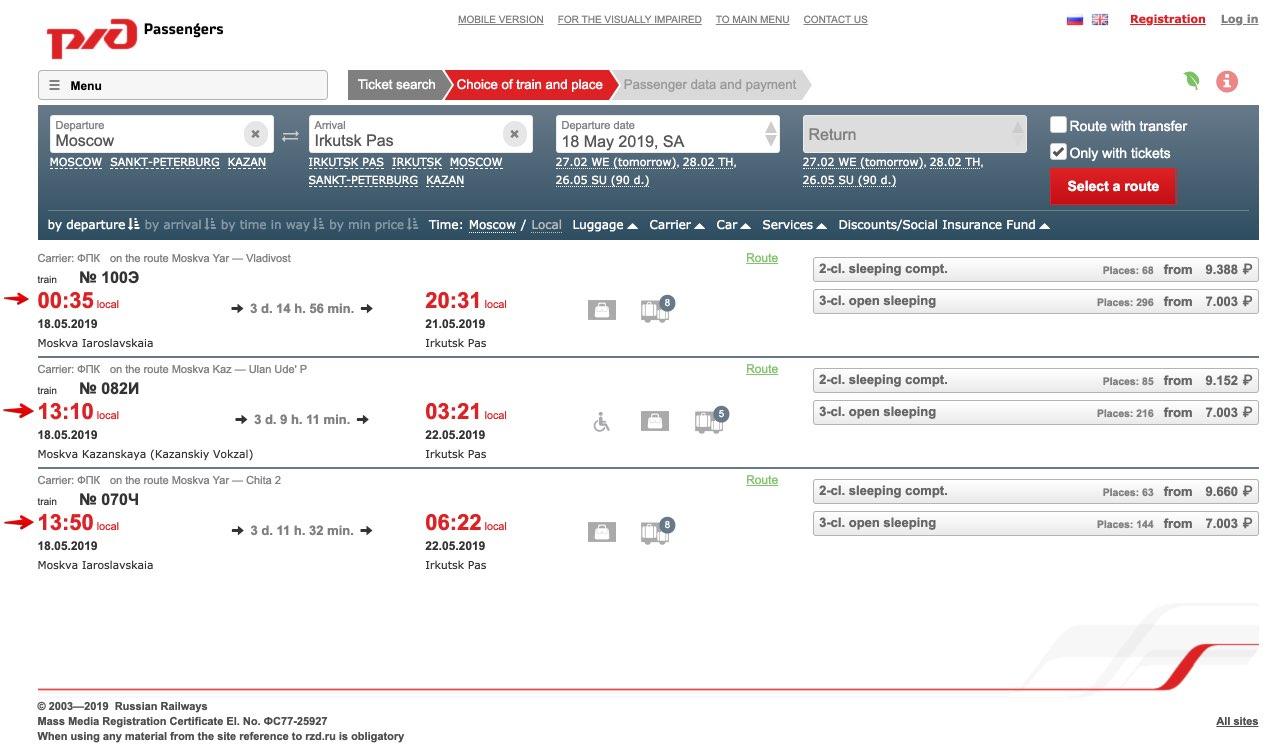 Zug von Moskau nach Irkutsk - Transsibirische Route