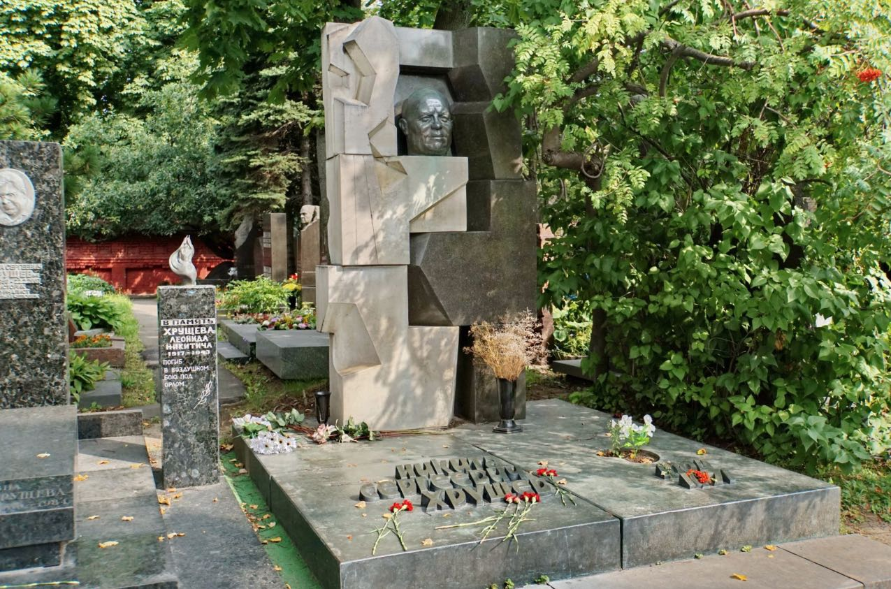 Tomb of Nikita Khrushchev in the Novedivichy Cemetery