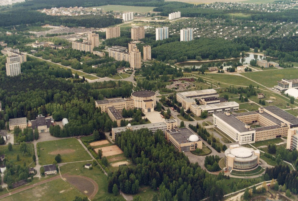 Yuri Gagarin Cosmonaut Training Center - Star City - Aerial View