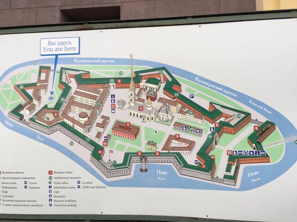Map of Peter and Paul Fortress in St. Petersburg 1