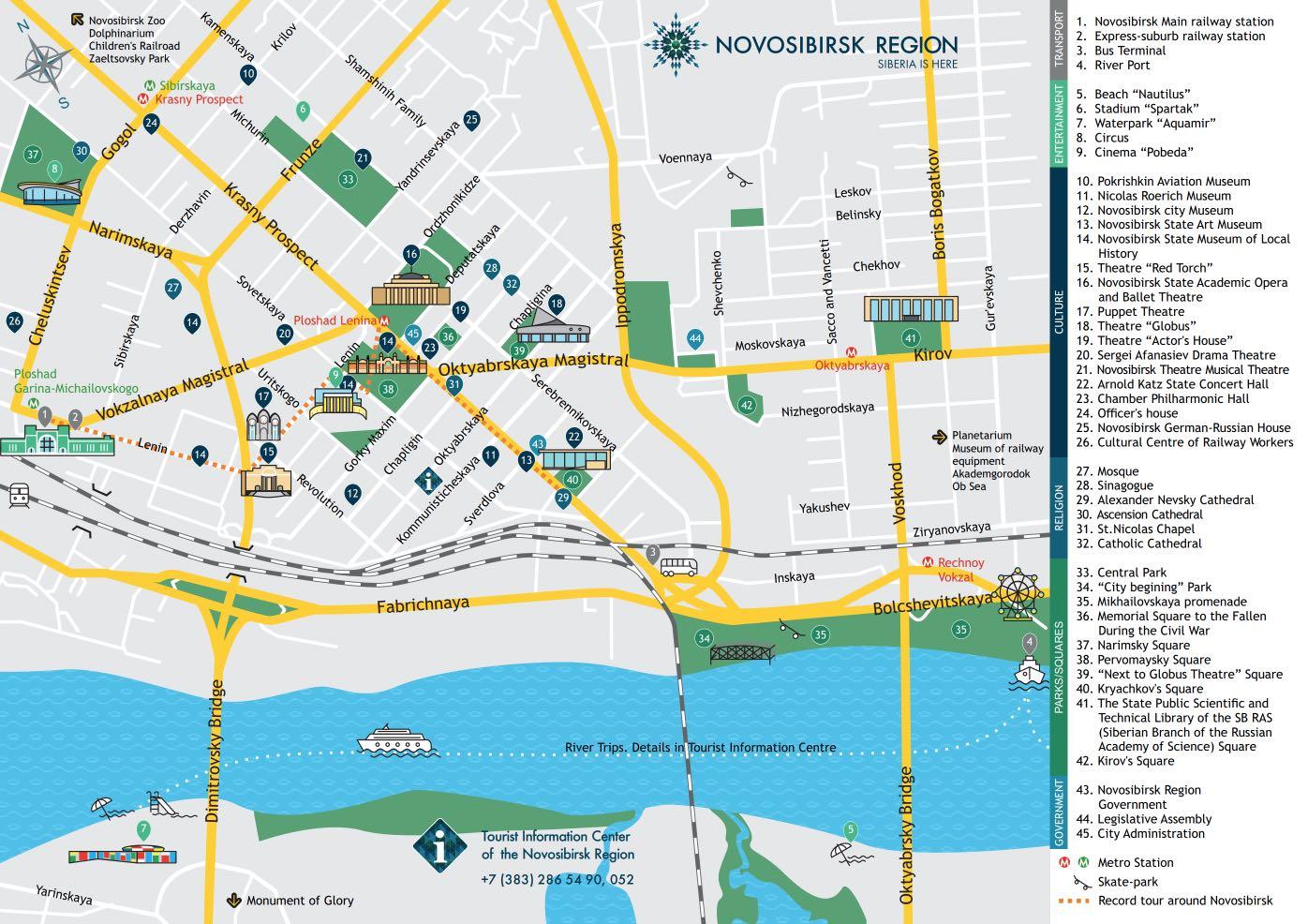 Mappa di Novosibirsk