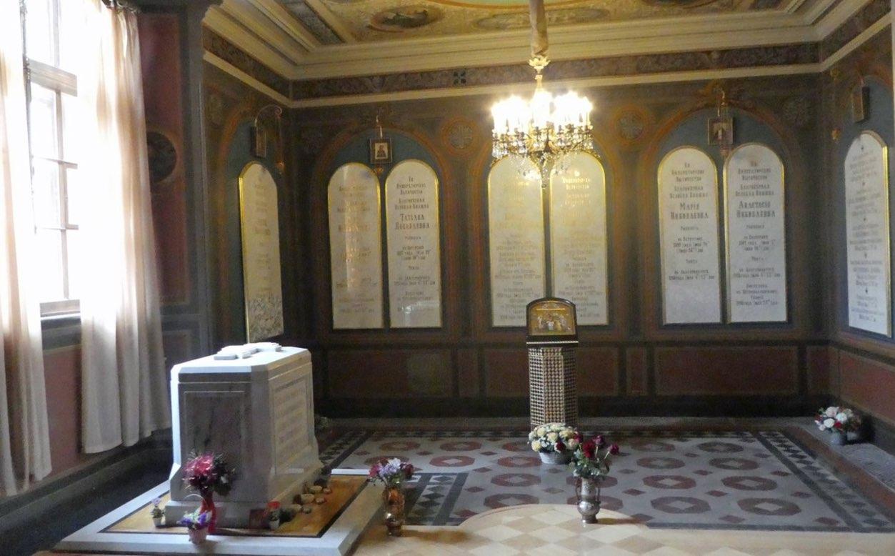 Mausoleum Czars Romanov