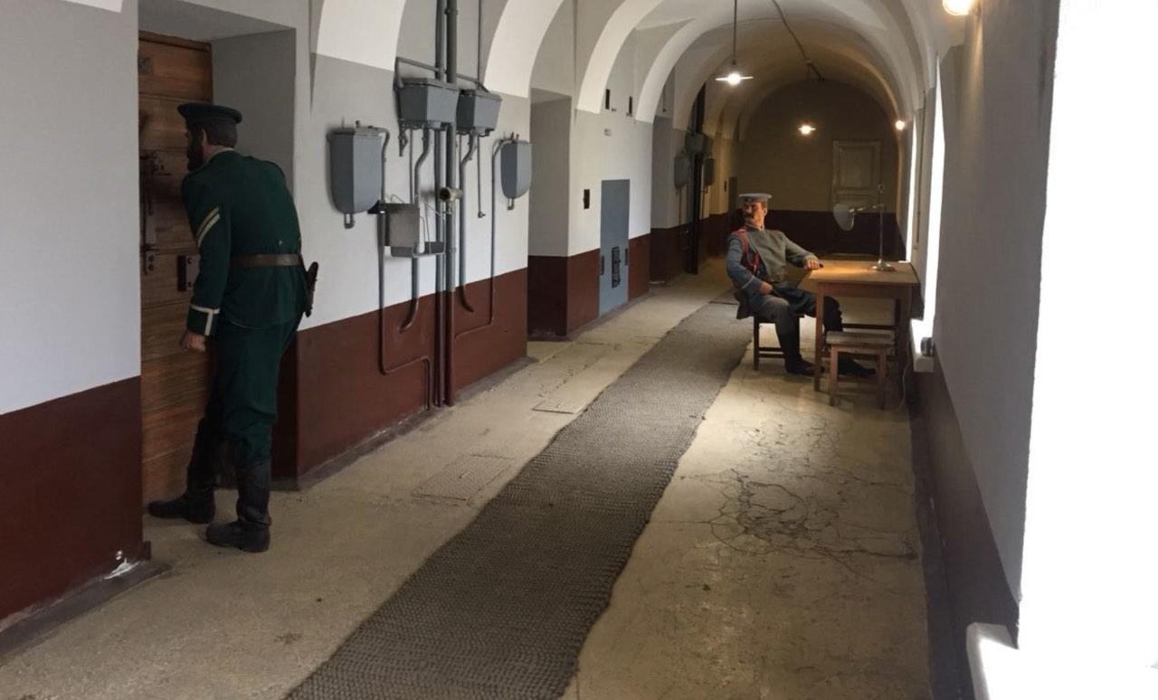 Trubetskoy Bastion Prison