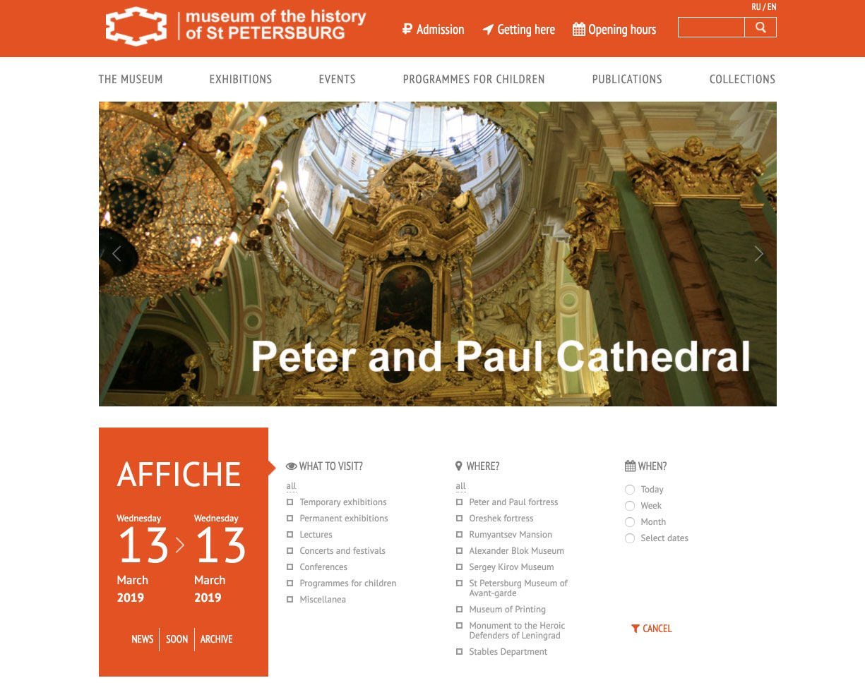 Website Museum history Saint Petersburg - Peter and Paul Fortress in St. Petersburg