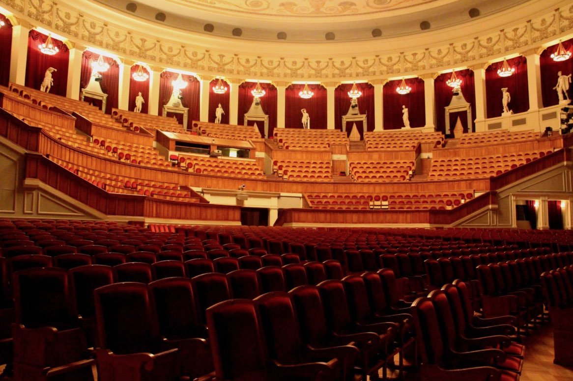 State Academic Theater of Opera and Ballet - Interior