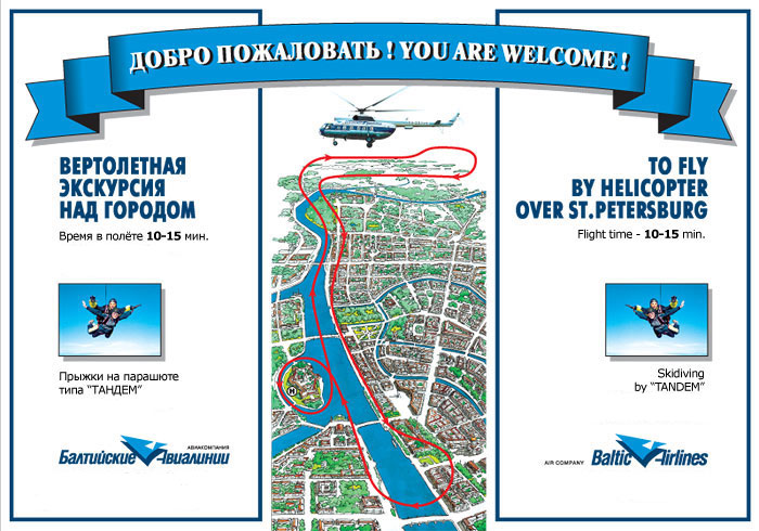 Helicopter Tour of Saint Petersburg