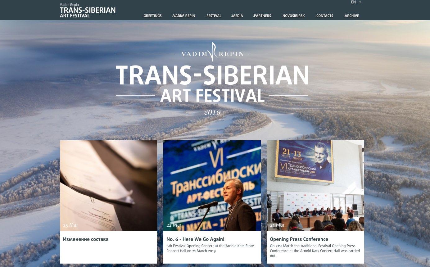 Trans-Siberian Art Festival Novosibirsk