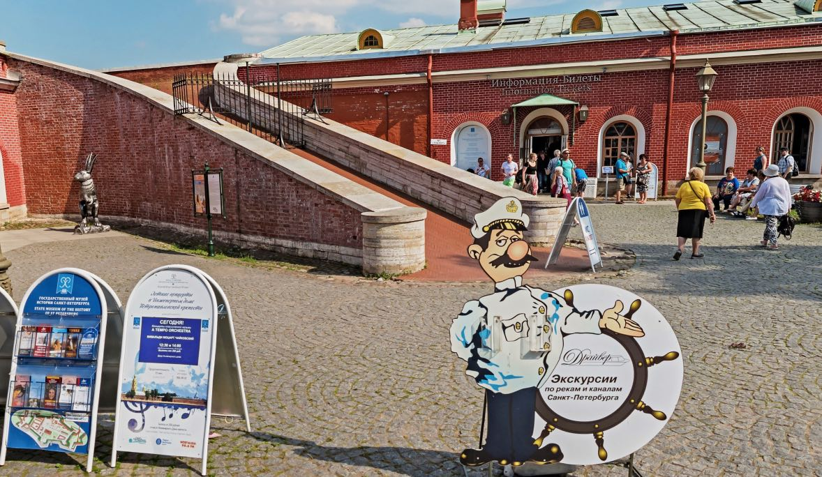 Ticket sales at Peter and Paul Fortress in St. Petersburg - Entrance bridge Ioannovsky