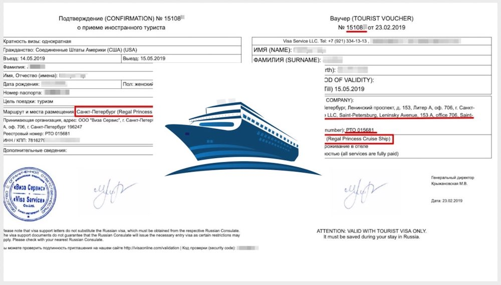 How do I get a Russian invitation if I travel on a cruise ship?