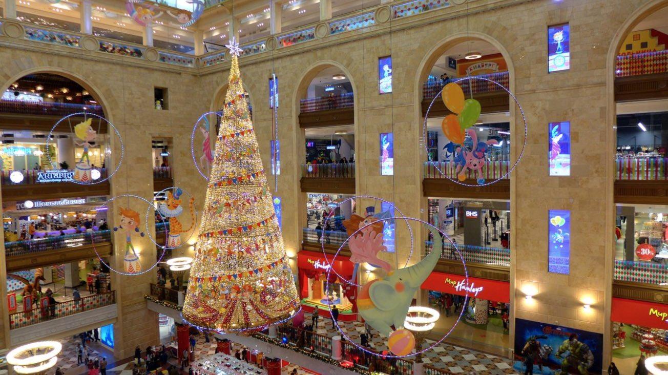 Moscou pour les enfants - Central Childrens Store Lubyanka