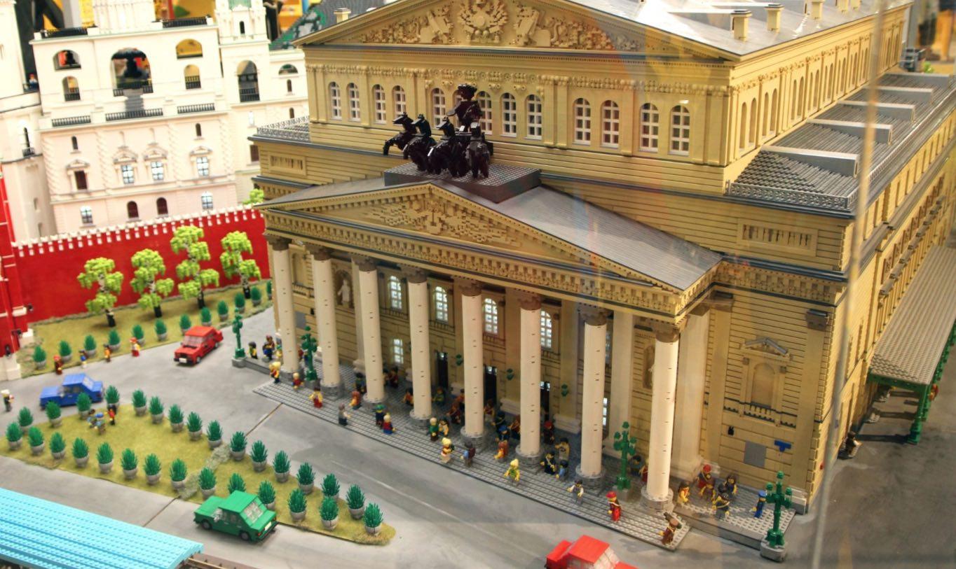 Moscou pour les enfants - Image de l'hôtel