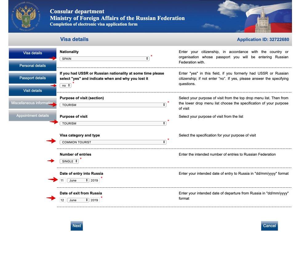 Demande de visa russe pour les croisières - Formulaire abrégé 1