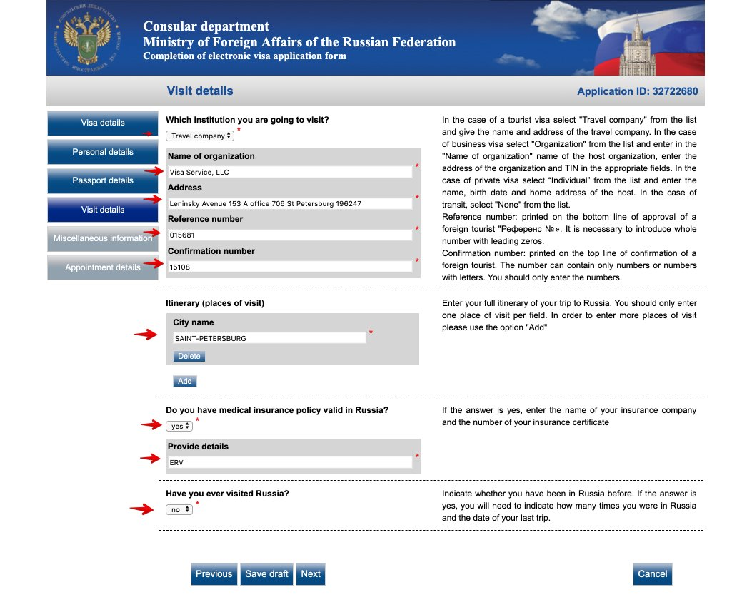 Russian visa application for cruises - Short Form 2