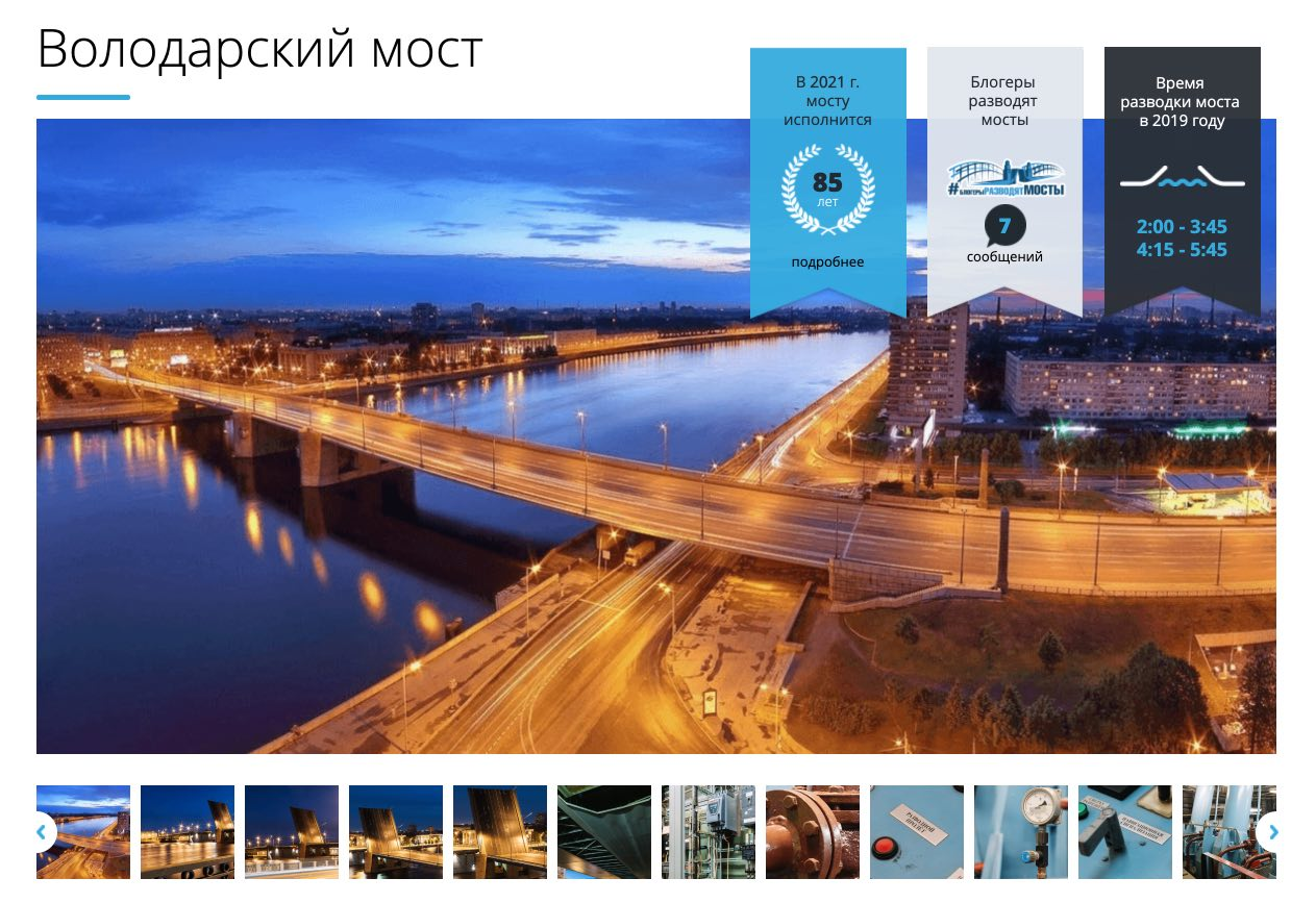 Volodarsky bridge - St. Petersburg