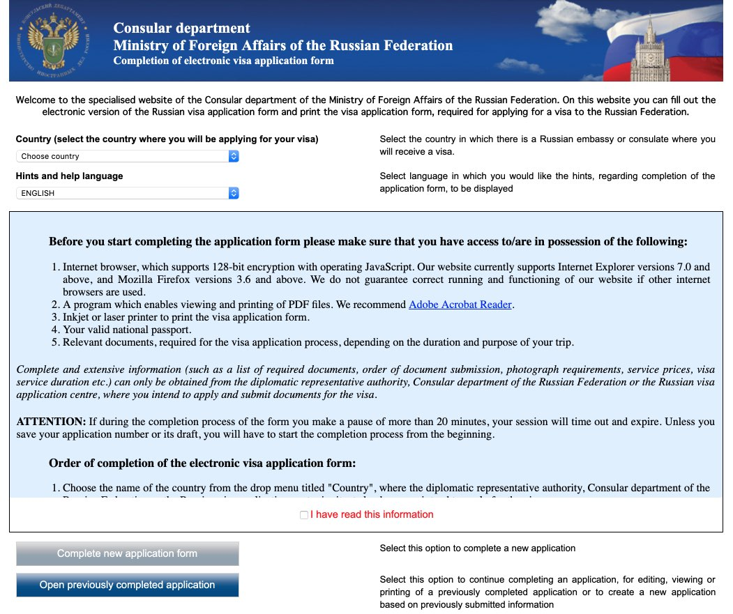 Complete the Russian visa application form - Frequent errors
