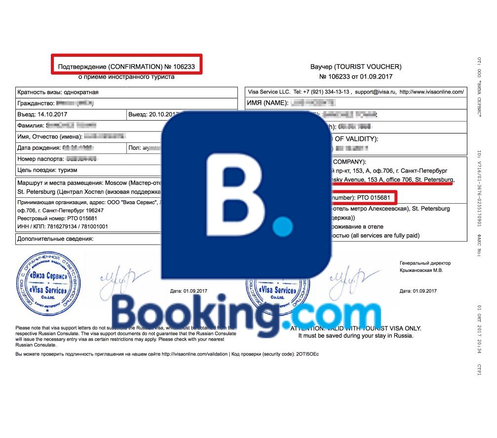 Invitation en Russie - Booking.com