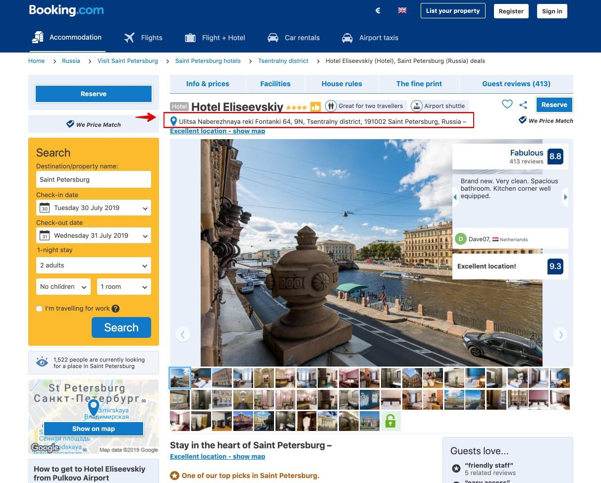 Hotelreservierung in St. Petersburg mit Booking.com