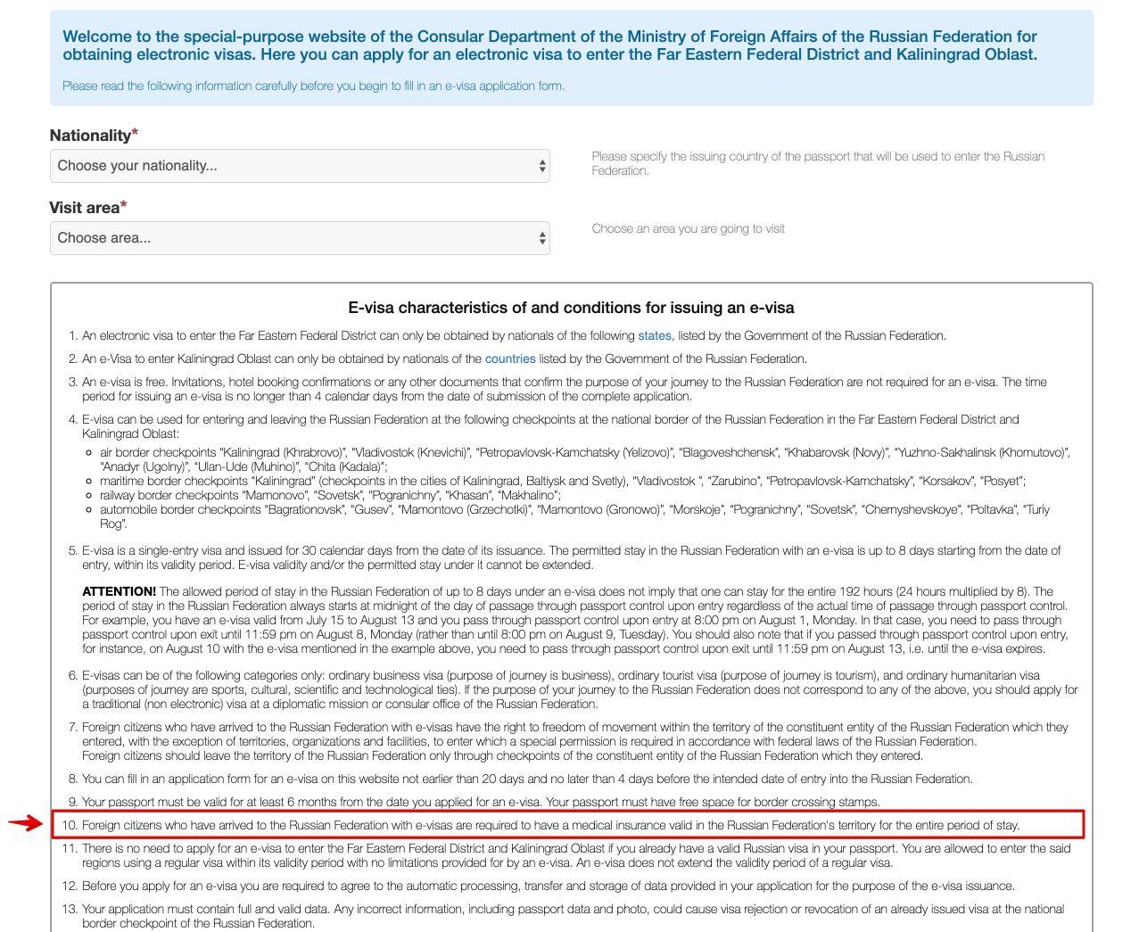 Reisemedisinsk forsikring Russland - eVisa - Elektronisk visum