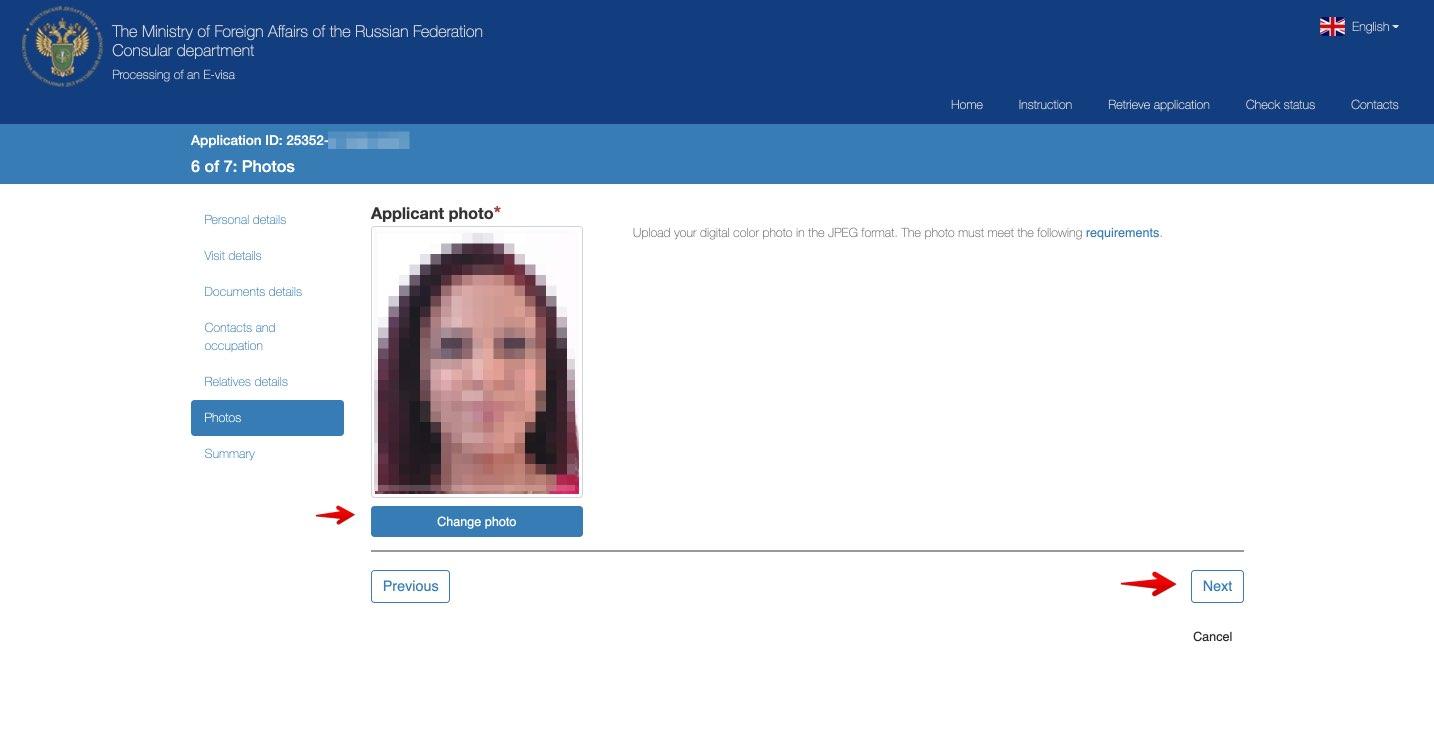 Søknad om e-visum for å reise til Russland - Konsulær avdeling for utenriksdepartementet i Den Russiske Føderasjon 11