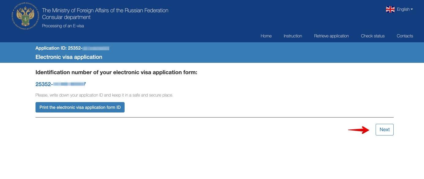 Søknad om e-visum for å reise til Russland - Konsulær avdeling for utenriksdepartementet i Den Russiske Føderasjon 4