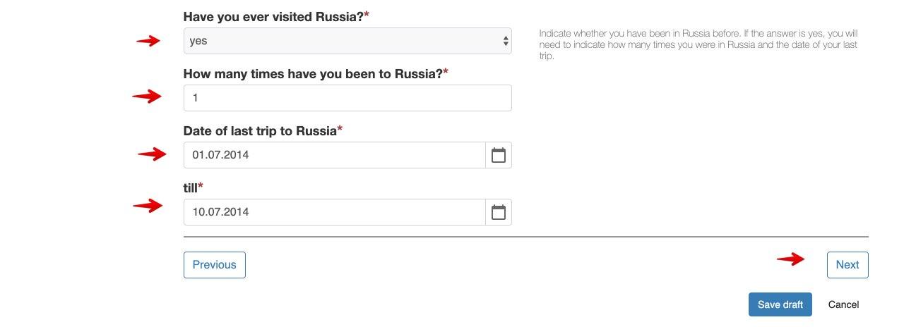 Søknad om e-visum for å reise til Russland - Konsulær avdeling for utenriksdepartementet i Den Russiske Føderasjon 7