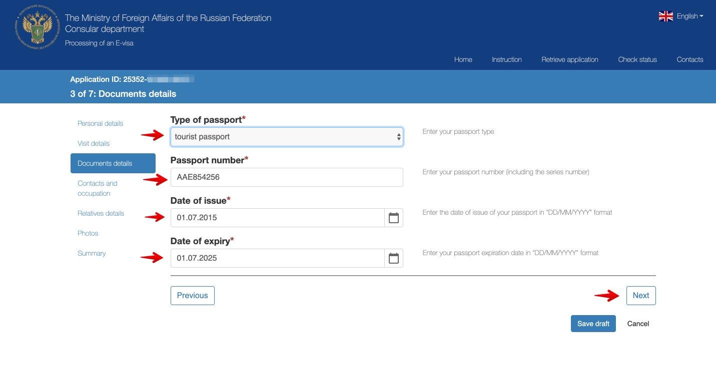 Søknad om e-visum for å reise til Russland - Konsulær avdeling for utenriksdepartementet i Den Russiske Føderasjon 8