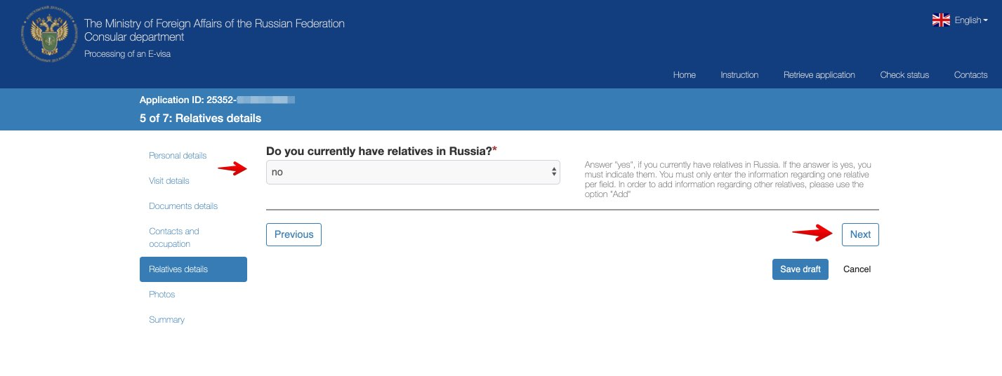 Application for e-visa to travel to Russia - Consular Department of the Ministry of Foreign Affairs of the Russian Federation 10