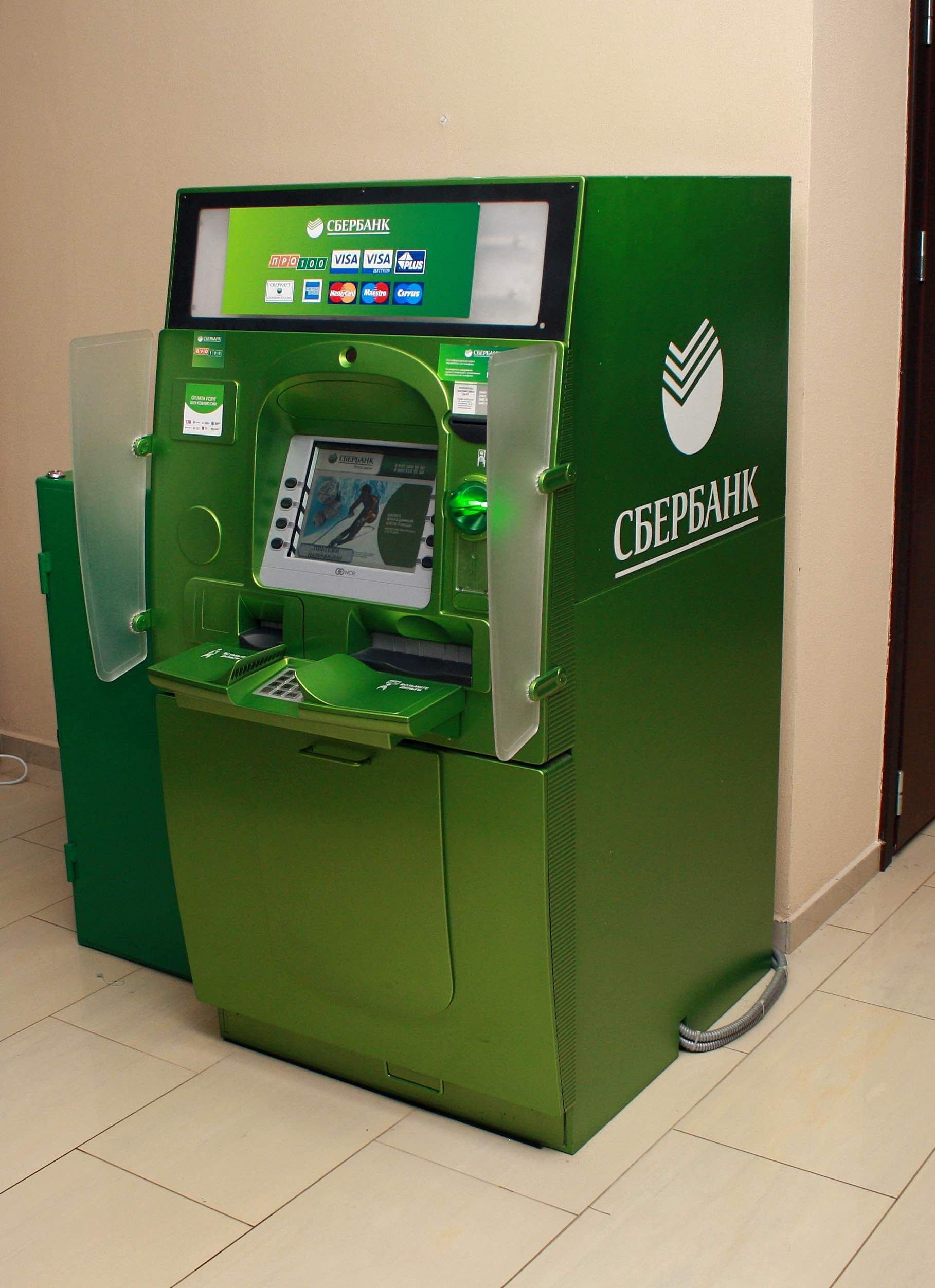 ATM in Russia - Sberbank