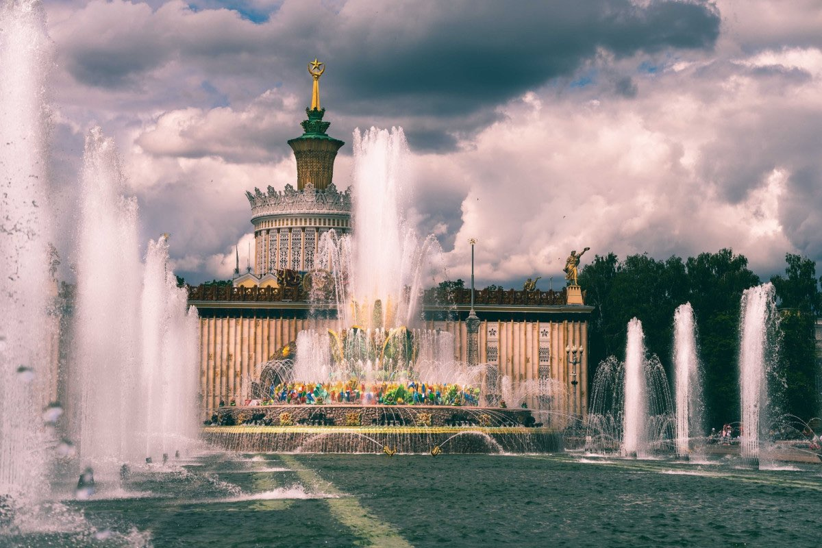 The Stone Flower fountain - VDNKh