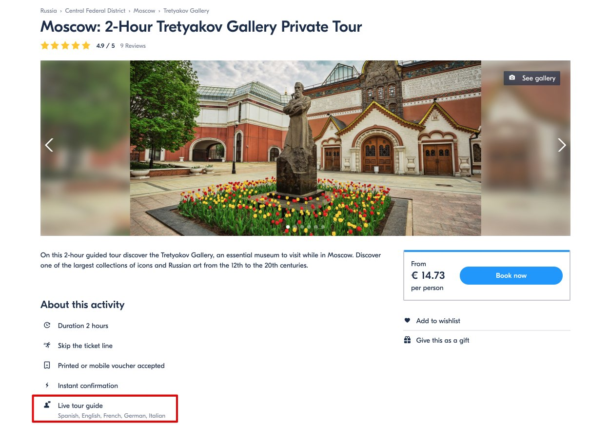 Moscow - 2-Hour Tretyakov Gallery Private Tour - Moscow