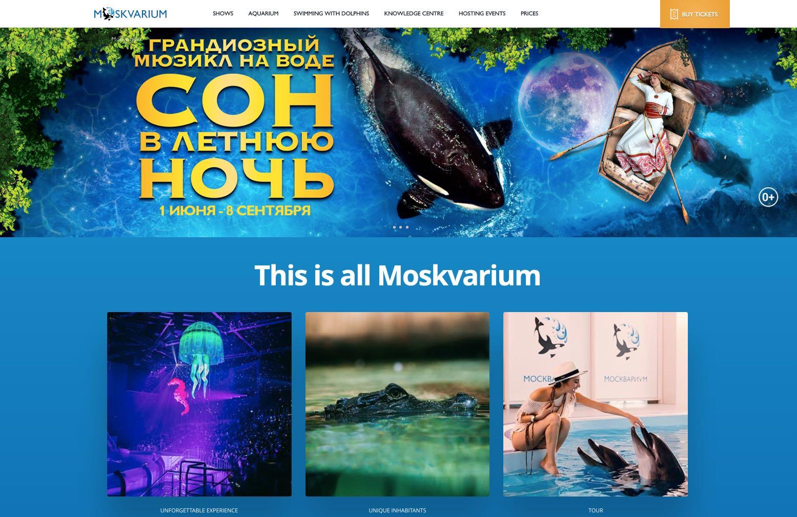 Moskvarium - VDNH Moscow