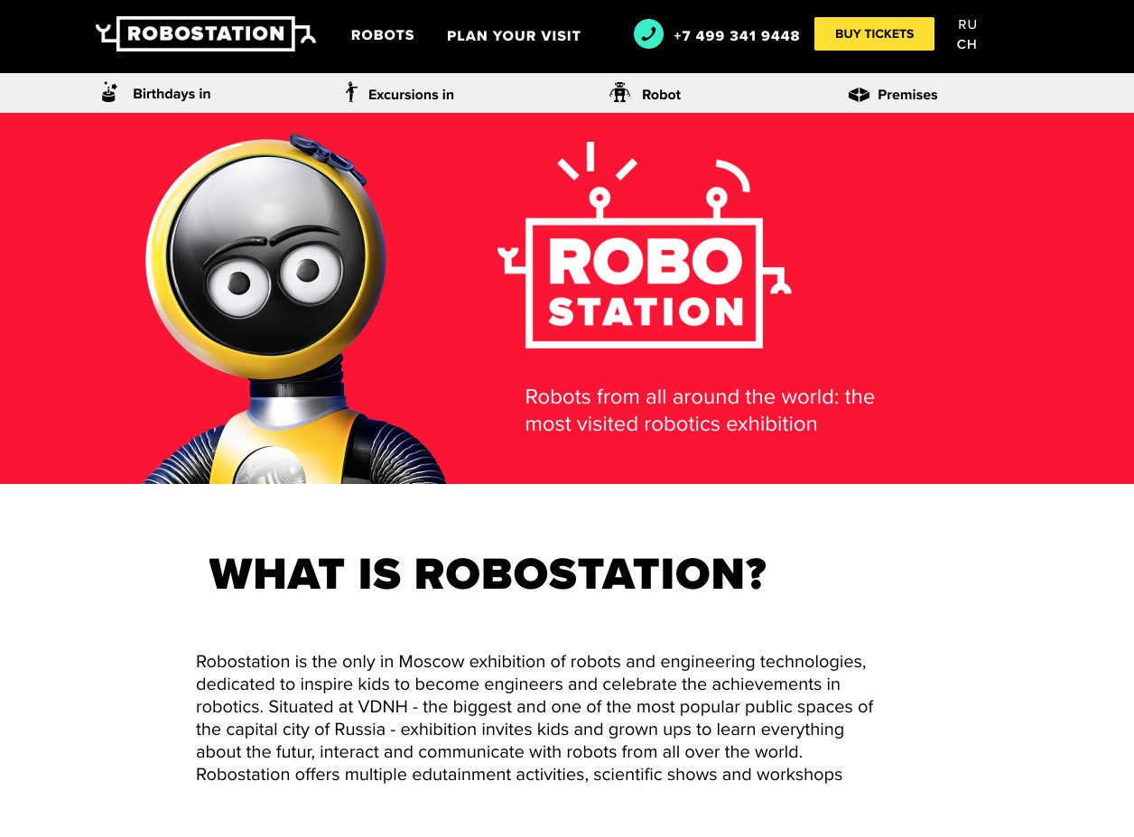 Robostation VDNH