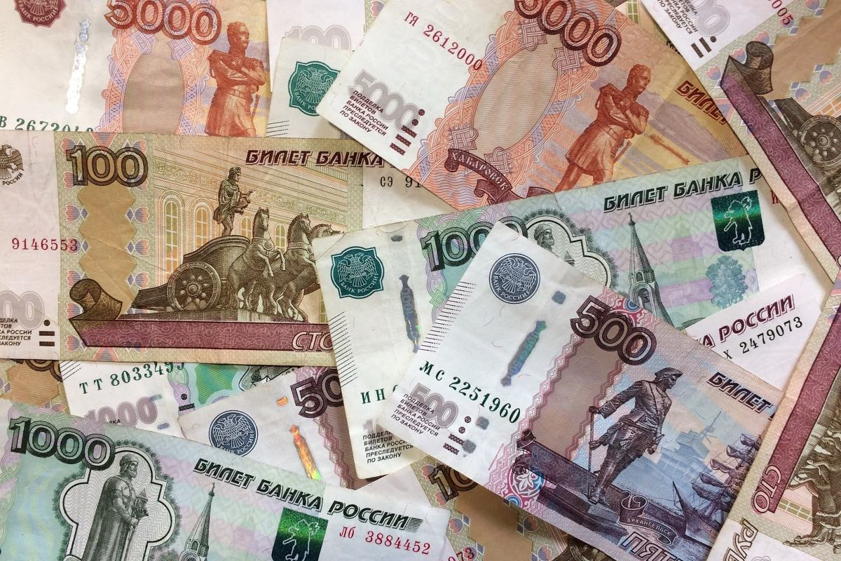 Rubles in bills
