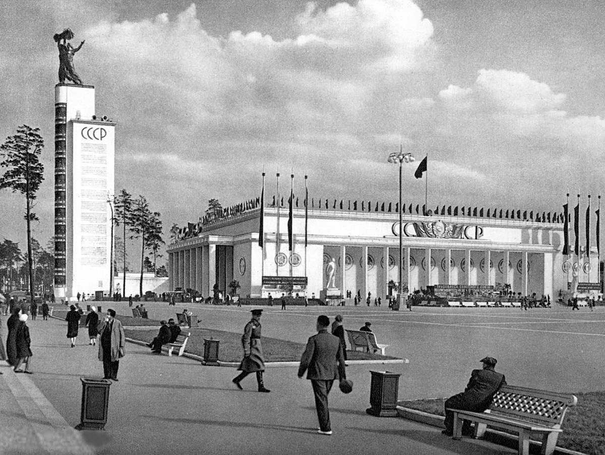 VDNKh in 1939