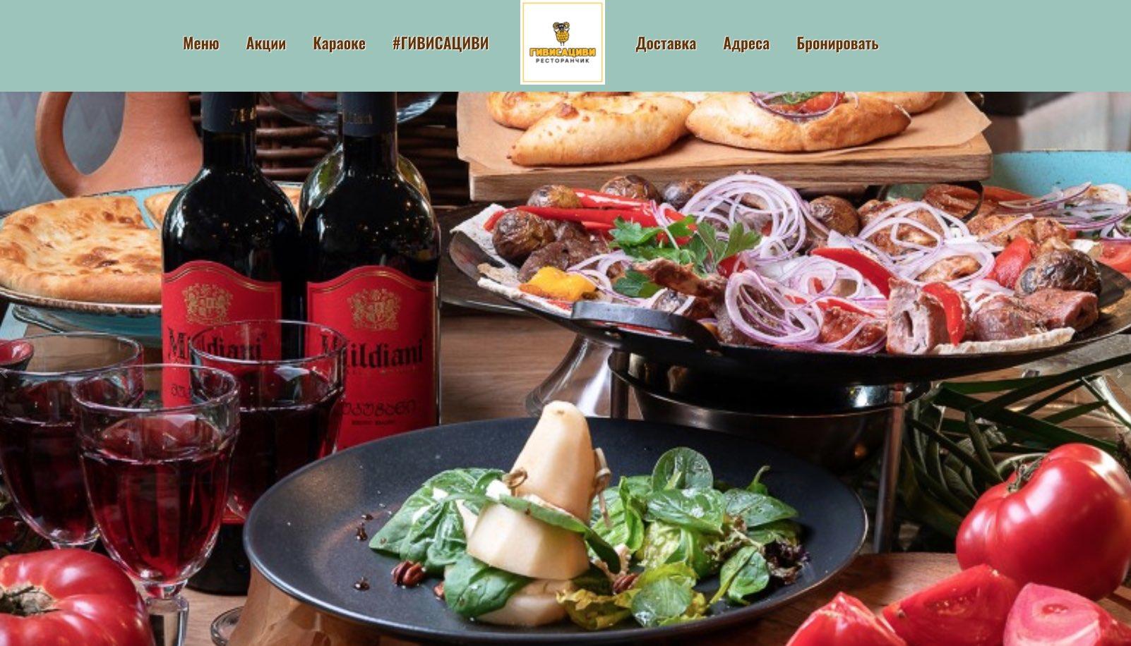 Givisatsivi Restaurant Moscow