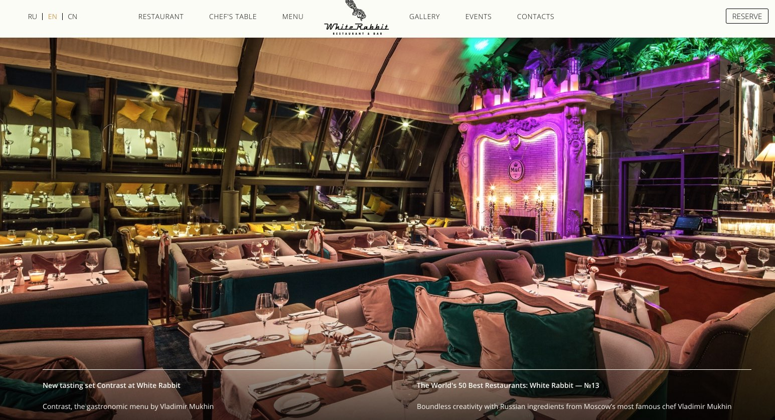 White Rabbit restaurant and bar in Moscow