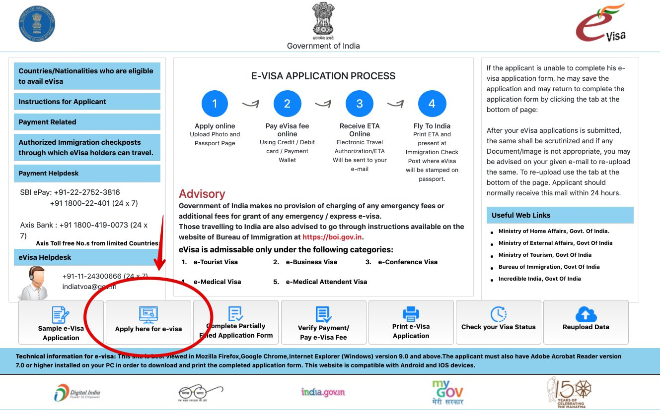 Apply for e-Visa to India - Step 1