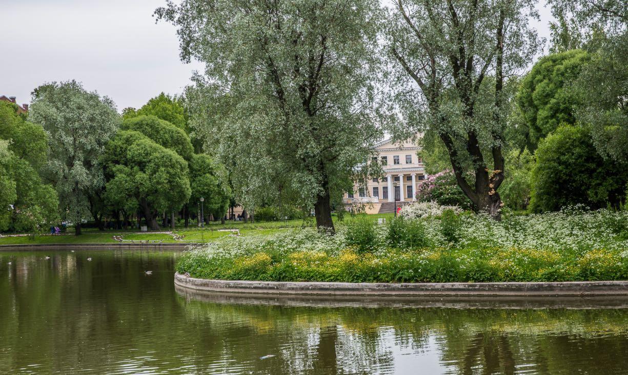 Giardini del Palazzo Yusupov a San Pietroburgo