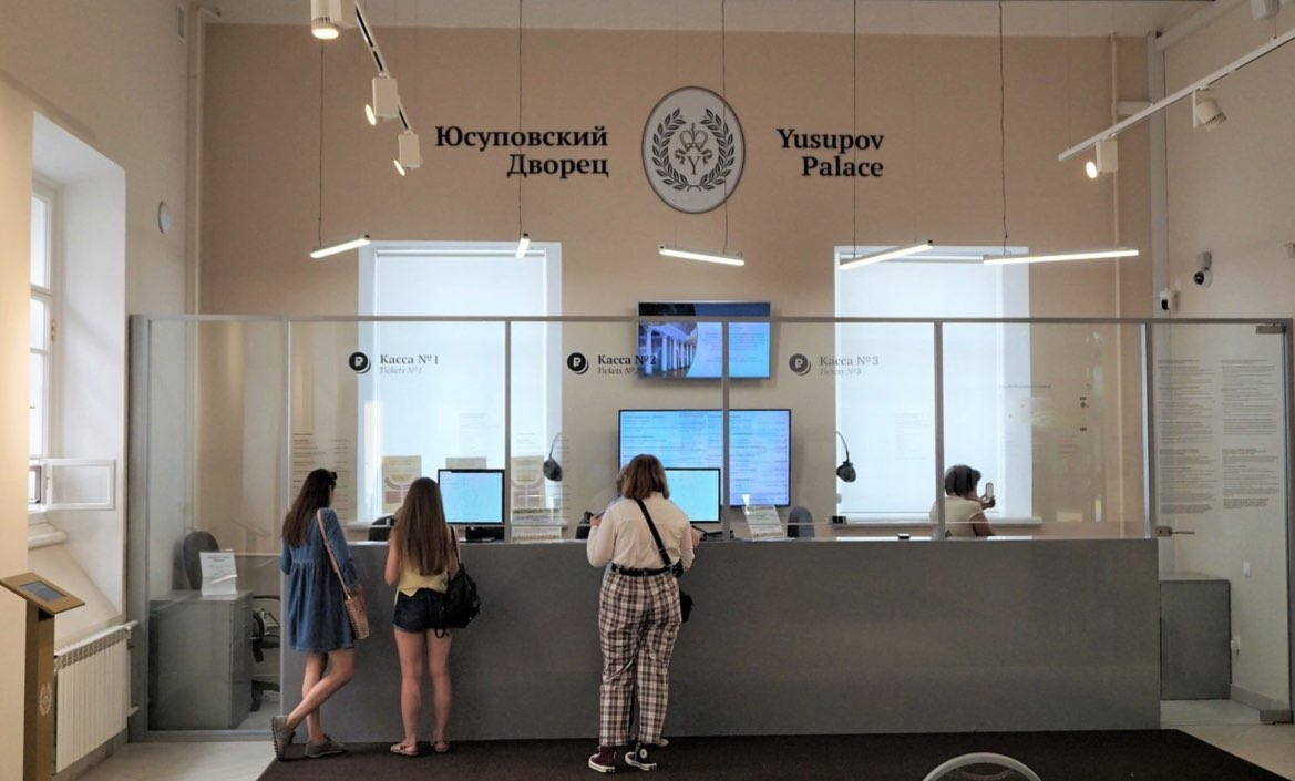 Yusupov palace ticket office