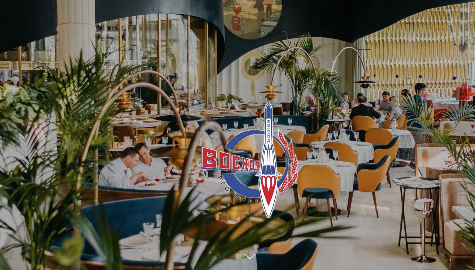 Voskhod Restaurant - Zaryadye Park