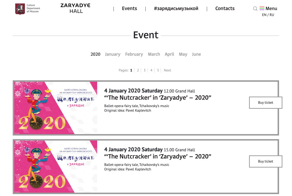 Zaryadye Hall Concert - Events