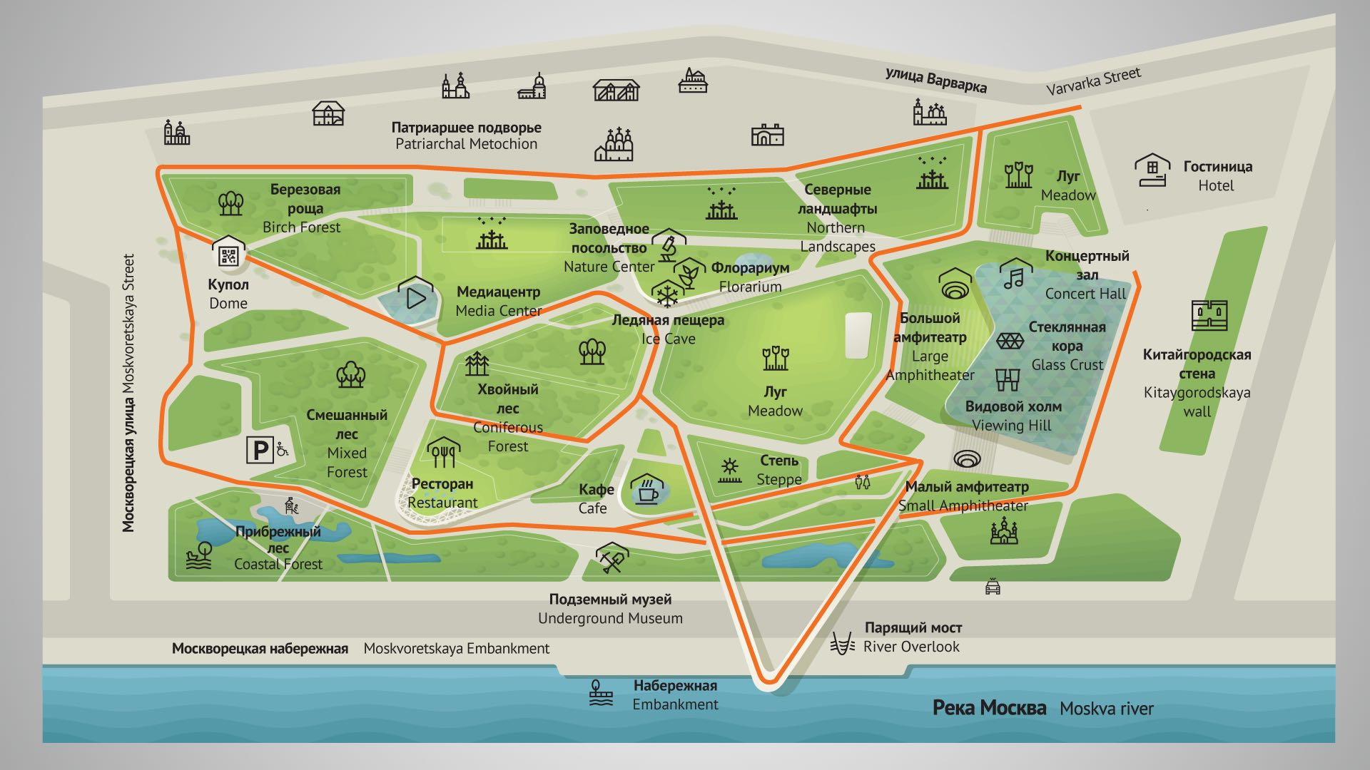 Zaryadye park map