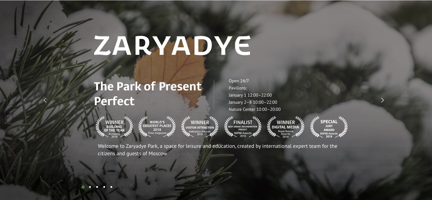 Zaryadye park website