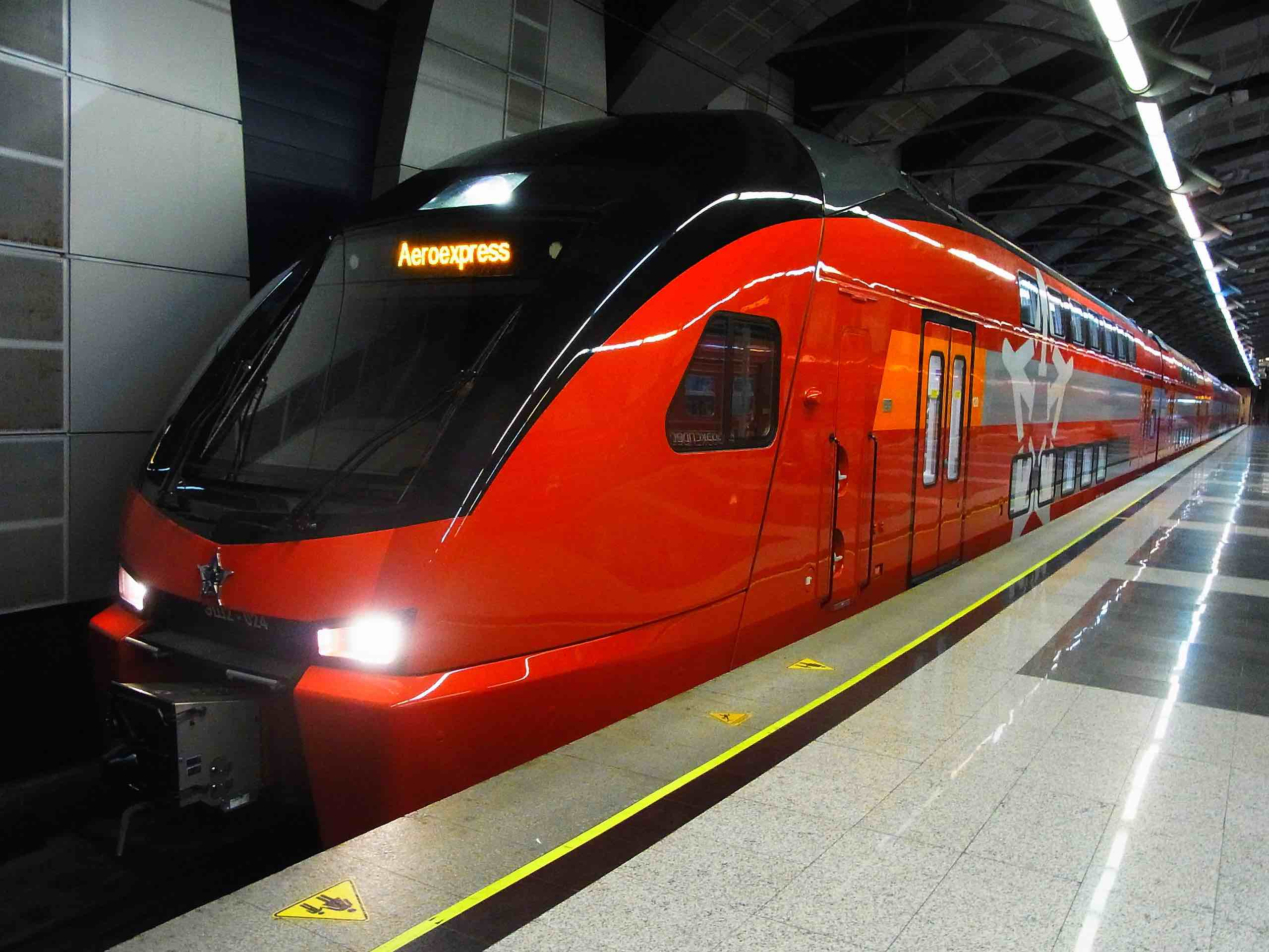 Aeroexpress Vnukovo_airport_station