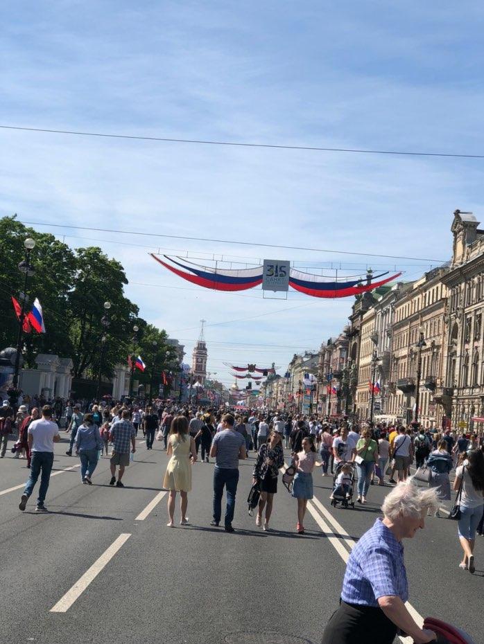 Anniversaire de Saint-Pétersbourg 315