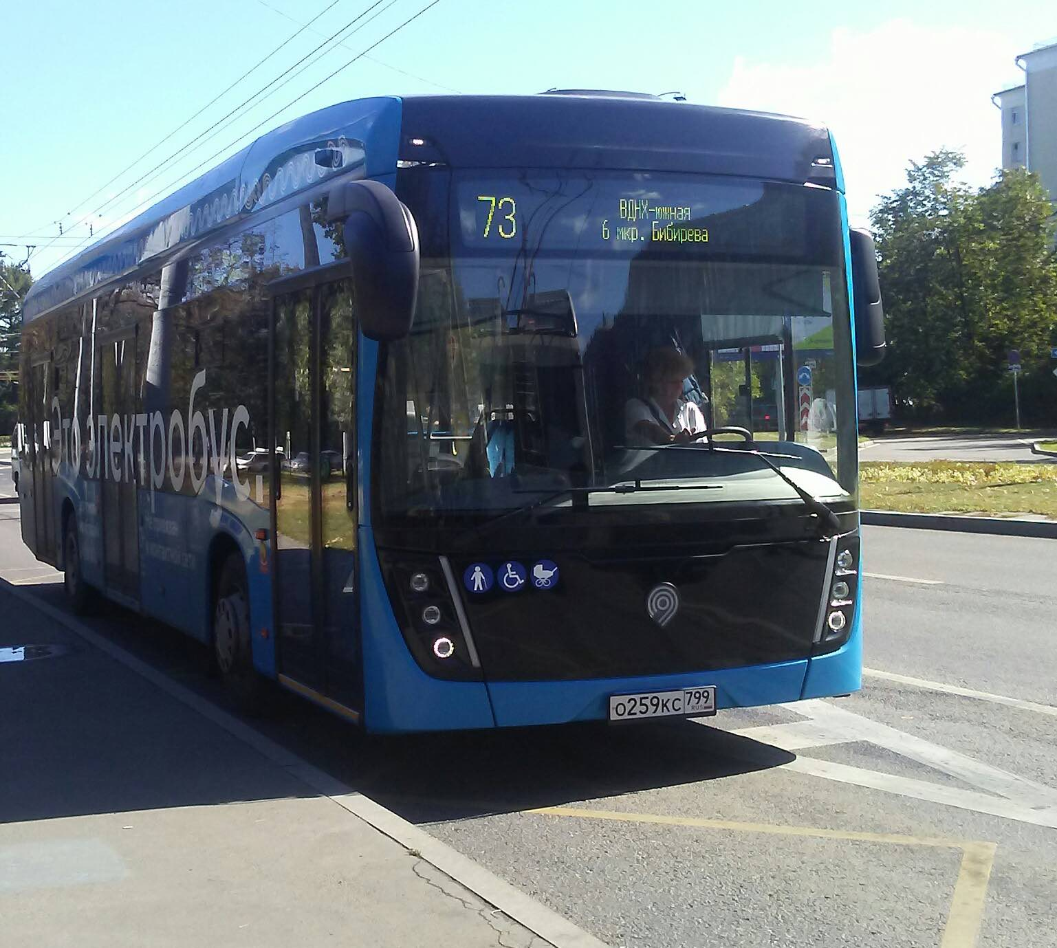 Bus in Moskau